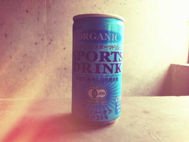 有機果汁と塩だけ:ヒカリ オーガニックスポーツドリンク_d0339885_13062682.jpg