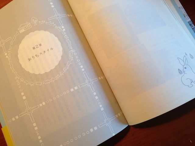 今日は内容(目次)紹介します:初エッセイ「東京おとな日和」(幻冬舎5/10発売)_d0339885_13064473.jpg