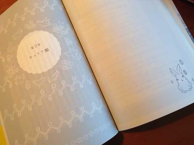 今日は内容(目次)紹介します:初エッセイ「東京おとな日和」(幻冬舎5/10発売)_d0339885_13064486.jpg