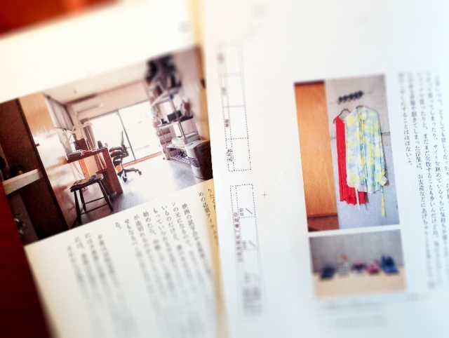 表紙を初公開♪初エッセイ「東京おとな日和」5/10発売&予約開始_d0339885_13065410.jpg