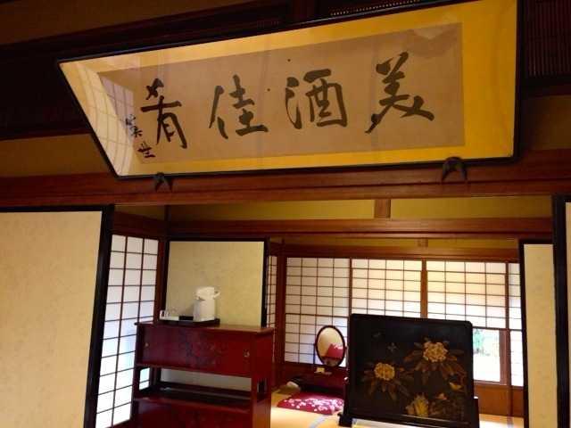 春の福島へ行ってきた(2):会津東山温泉 向瀧は超満足の老舗旅館!_d0339885_13065440.jpg