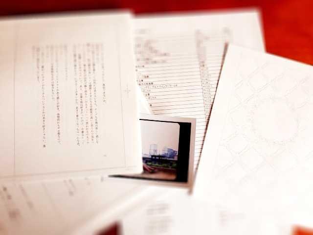 いますすめている本、その1:はじめてのエッセイ(幻冬舎から5月発売)_d0339885_13072377.jpg