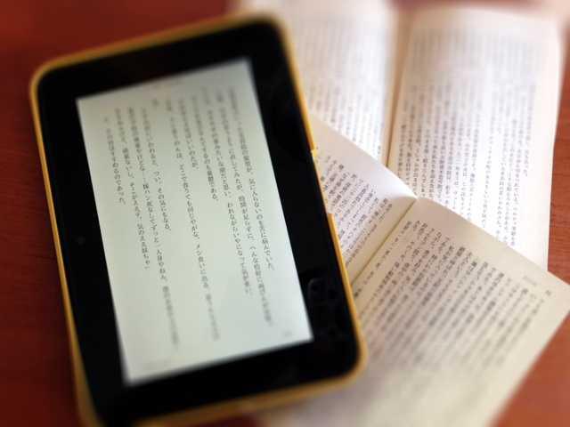 古い文庫本はどんどん電子書籍にして欲しいー_d0339885_13073782.jpg