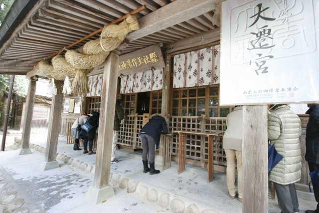出雲の旅8:願い石と叶い石で力が宿る「玉作湯神社」容姿端麗の守護神も_d0339885_13452060.jpg