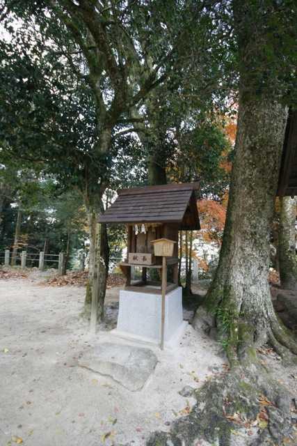 出雲の旅8:願い石と叶い石で力が宿る「玉作湯神社」容姿端麗の守護神も_d0339885_13452070.jpg