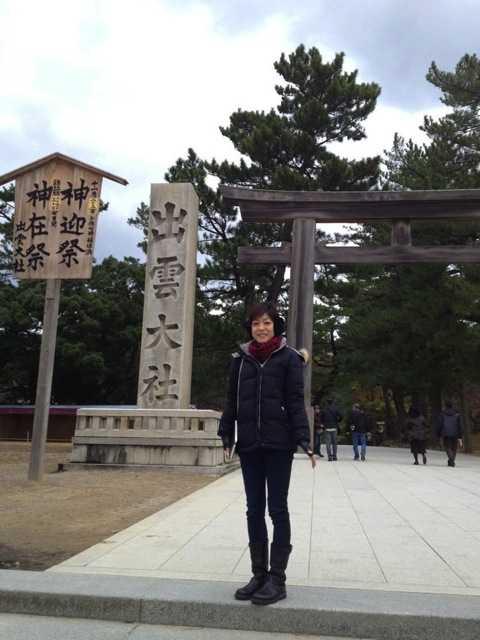 東京ただいまー,ロマンの旅だったなあ、出雲_d0339885_13452672.jpg
