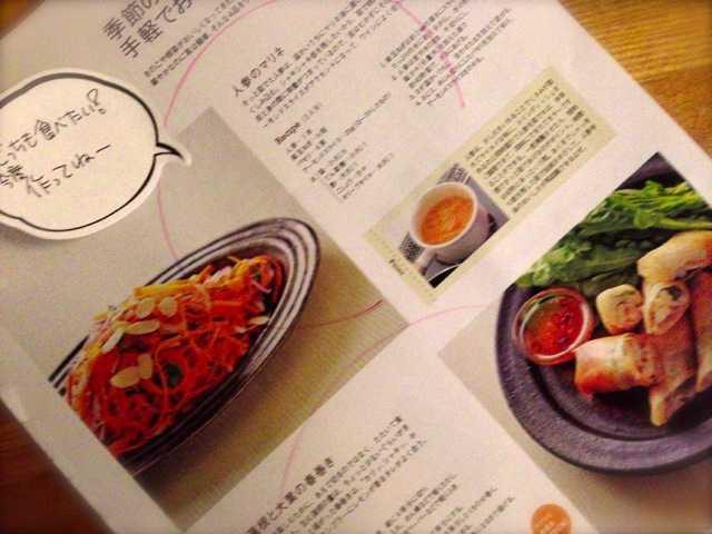 雑誌の切り抜きを置いておくとリアルなお料理に:毎日の夫ごはん_d0339885_13454387.jpg
