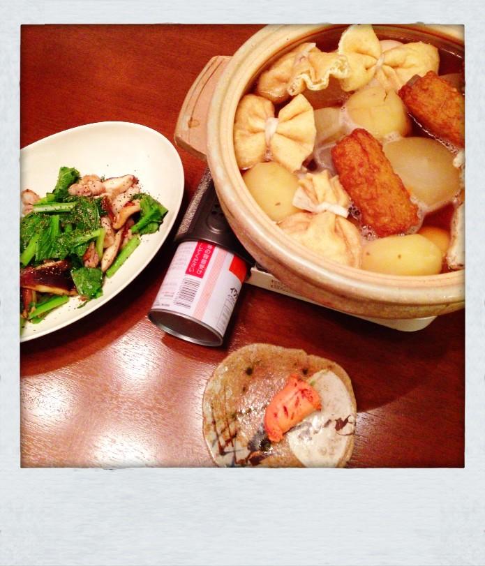 夫が作った晩ご飯:おでん_d0339885_13454560.jpg