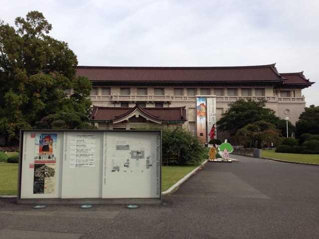 神話の国の古代の姿を想像してみる:出雲ー聖地の至宝(東京国立博物館)_d0339885_13455700.jpg