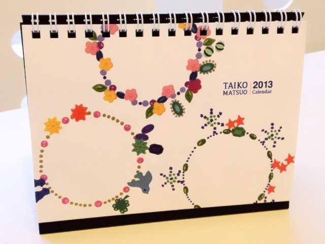 2013年卓上カレンダー:10/2~個展で販売するグッズ(2)初日の一般公開は10~18時_d0339885_13462701.jpg