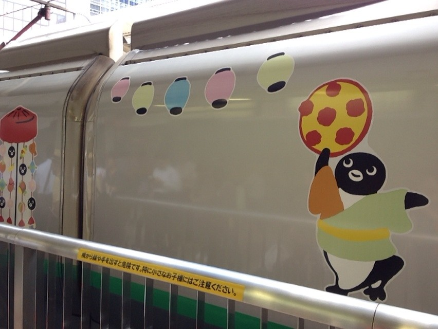 Suica かわいい新幹線_d0339885_13471285.jpg