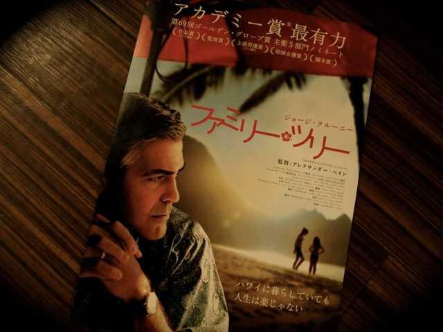 ジョージ・クルーニーはやっぱりいいなあ@映画「ファミリー・ツリー」_d0339885_13484145.jpg
