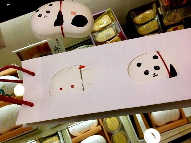 節分にいいと思う、豆型パンダうつわに入った豆@まめや金澤萬久_d0339885_13484184.jpg