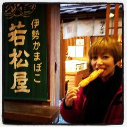 伊勢神宮内宮近くのおかげ横丁で立ち食い三昧_d0339885_13490668.jpg