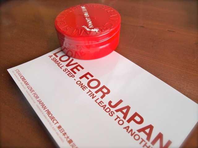復興支援のスチームクリームLOVE FOR JAPAN_d0339885_13492979.jpg