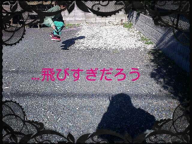 d0339888_11563263.jpg