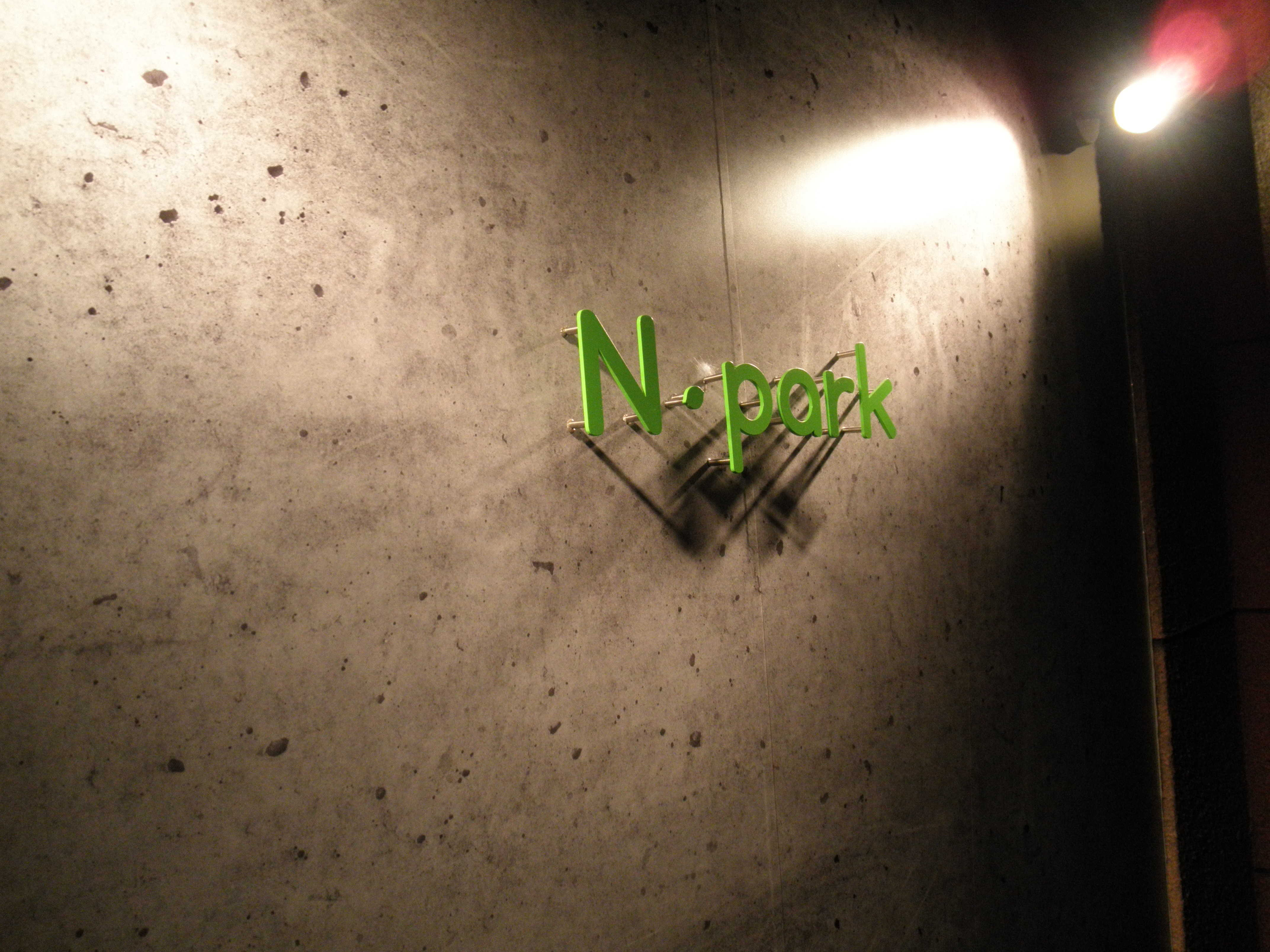N-park_d0339890_12341663.jpg