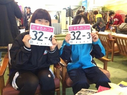 花巻レディース駅伝_f0177390_19125979.jpg