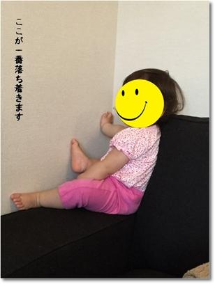b0180492_82078.jpg
