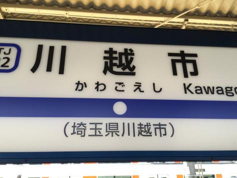 NHKカルチャー指圧教室_a0112393_18302981.jpg