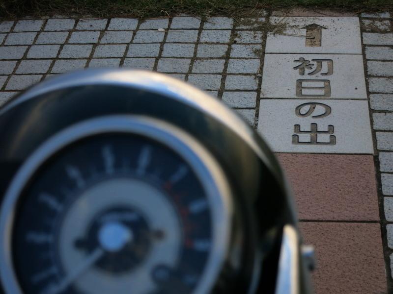 b0343094_20073125.jpg