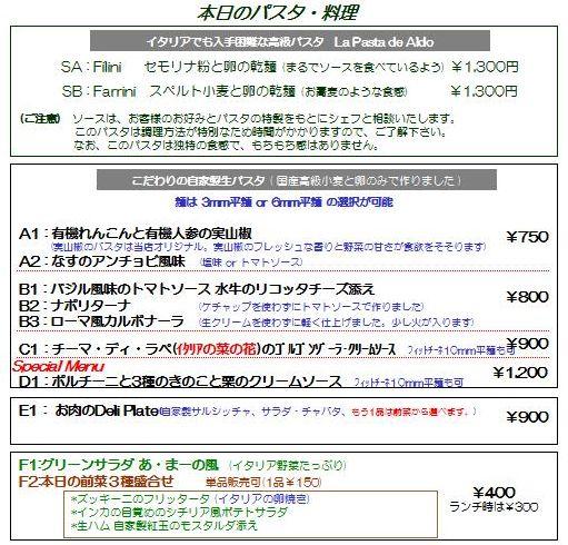 f0224000_1640572.jpg