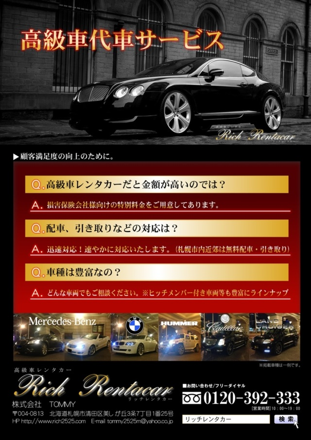 10月20日(火)TOMMYアウトレット☆N様レガシィB4納車!100万円以下専門店♪♪★_b0127002_2011981.jpg