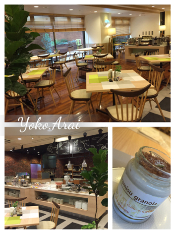 The Kitchen NOVA_d0049817_10181249.jpg