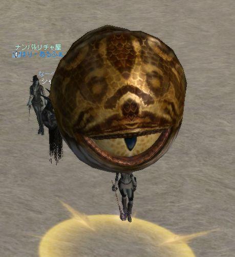 d0343120_23525137.jpg