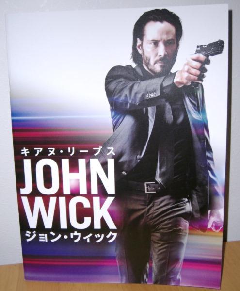【映画批評】JOHN WICK ジョン・ウィック~…は必要ない。_b0081121_5494373.jpg