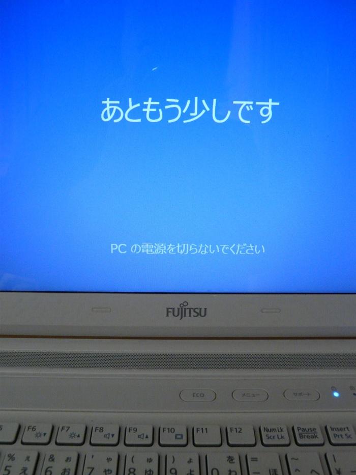 b0286321_100940.jpg