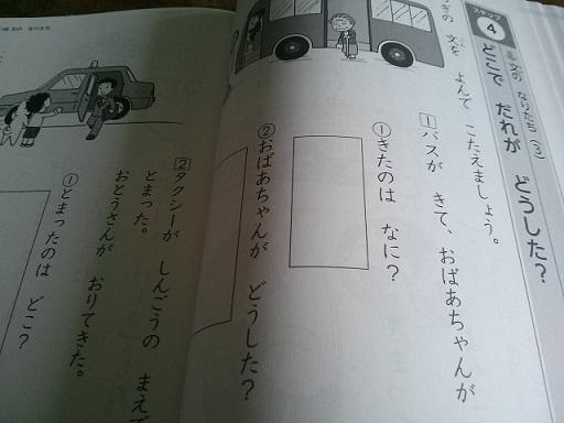 b0173222_919314.jpg