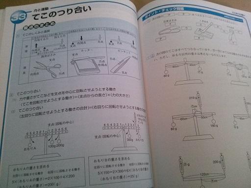 b0173222_97389.jpg