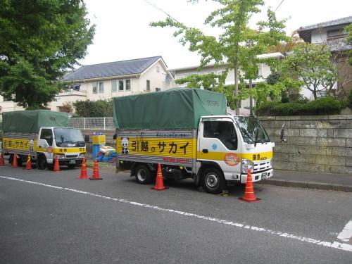 Akikoファミリーのお引っ越し_e0350927_20570155.jpg