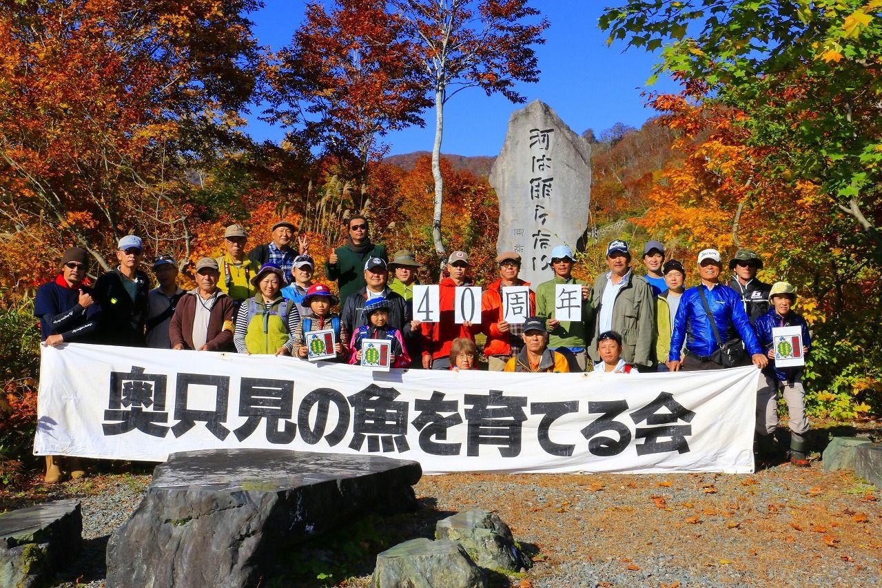 銀山平 秋_e0150433_1722581.jpg