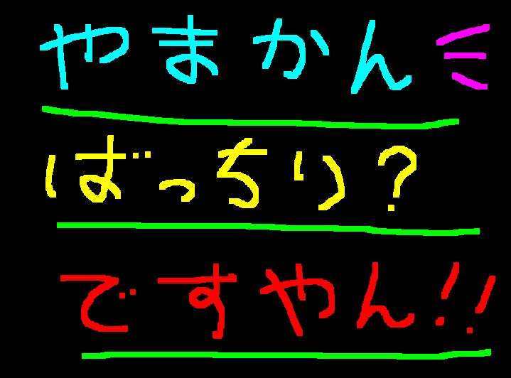 f0056935_19351490.jpg