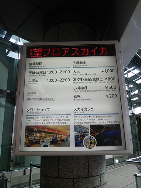d0268536_2010434.jpg