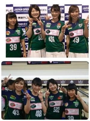 ジャパンオープン!!_b0259538_22404248.jpg