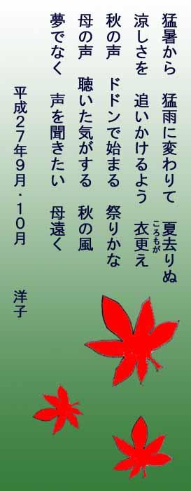 d0011955_10153780.jpg