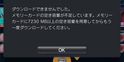 b0046759_2324183.jpg