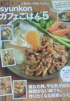 料理本_b0328361_23194473.jpg