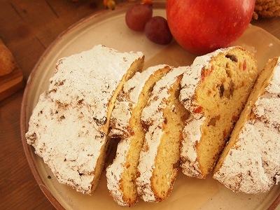 11月12月のパン教室_f0325370_17392667.jpg