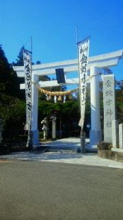金蛇水神社・秋季例祭(1)~心配事やアクシデントに見舞われた当日~_f0168392_13402324.jpg