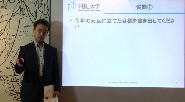 No.2963 10月20日(火):第2回ブログセミナー「成果を出すための目標設定」_b0113993_19392253.jpg