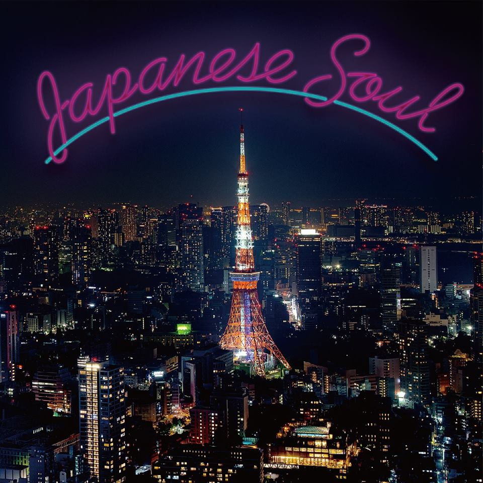 2015年10月23日Japanese Soul 10th Anniversary 『RADIO & DIRECT』 -RF『Japanese Soul』Release Live-_d0130603_1816574.jpg