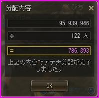 b0062614_0595855.jpg