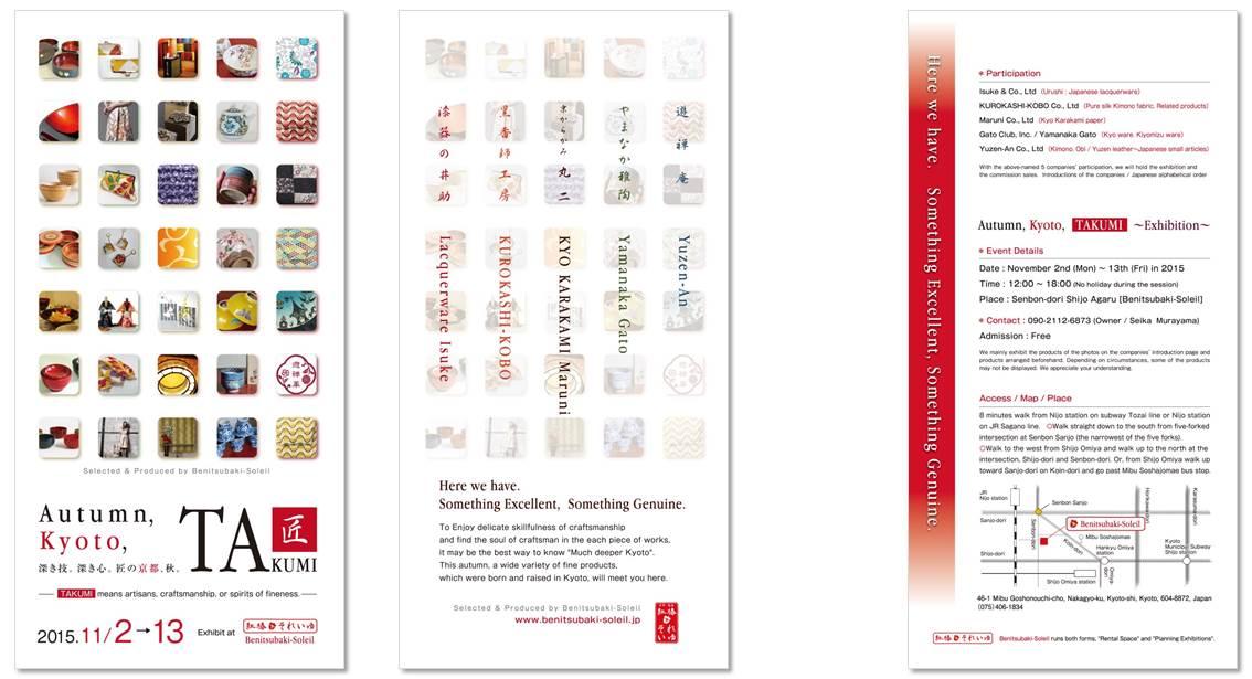 """めくってください~""""e-Book""""日本語版_a0254818_14265757.jpg"""