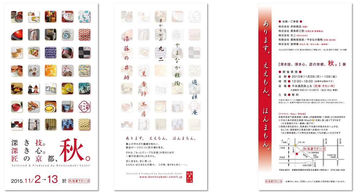 """めくってください~""""e-Book""""日本語版_a0254818_14431330.jpg"""