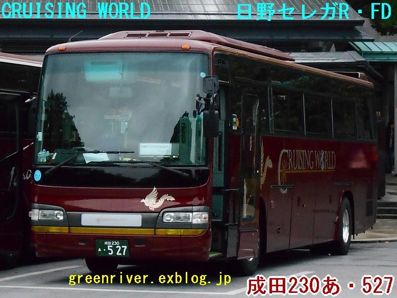 CRUISING WORLD あ527_e0004218_19404319.jpg
