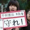 共産党の「安保容認」方針と東京新聞の改憲工作は表裏一体の政治か_c0315619_1814778.jpg